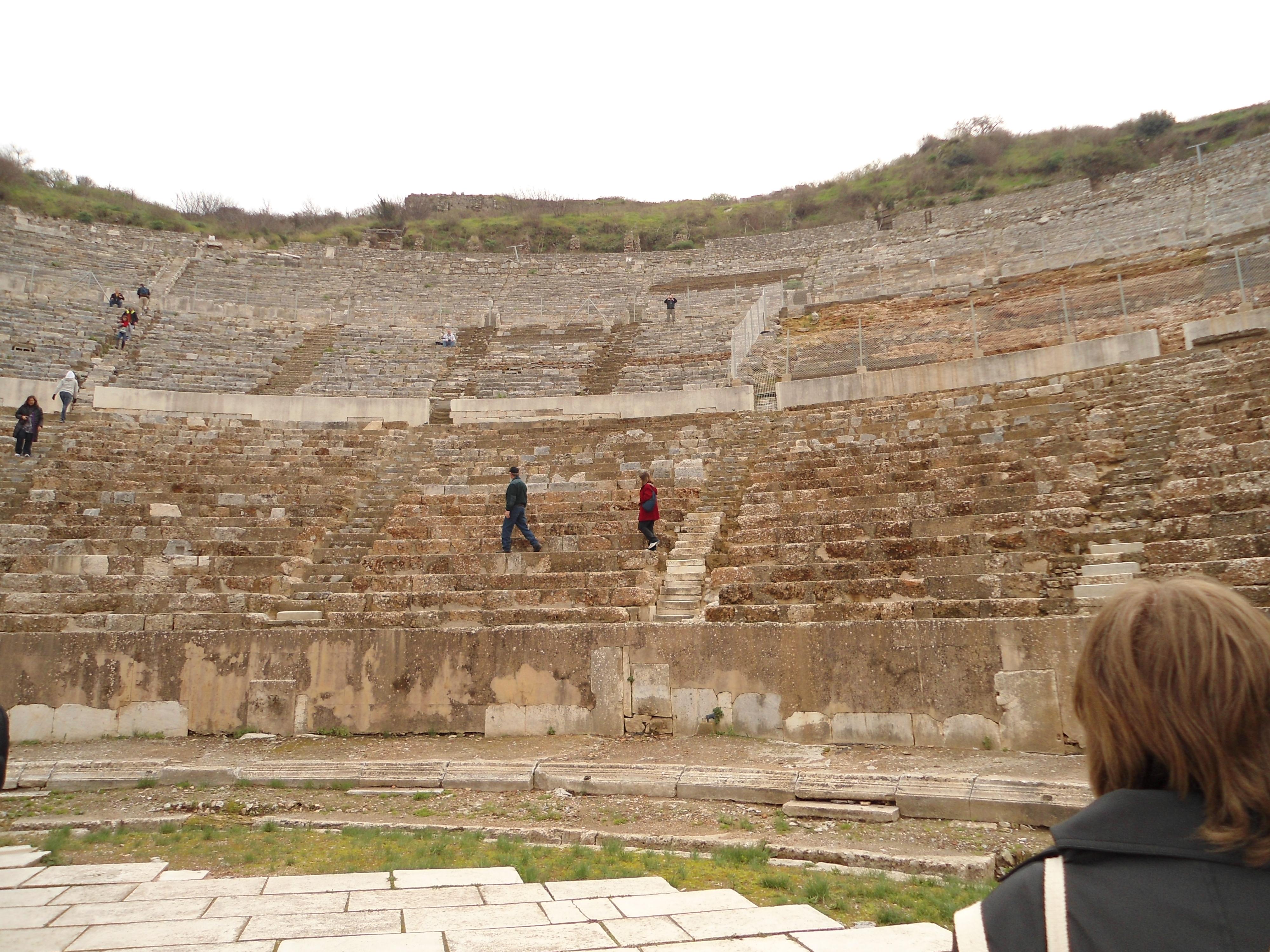 Ephesus Venture Catalyst Consulting